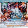 Frontalansicht der Digimon Card Game release Special Booster Box Version 1.0. Eine Box enthät 24 Booster Packs. Box Promotion: Jede Box enthält eien Alternative art Card und ein Special Box Promotion Pack.
